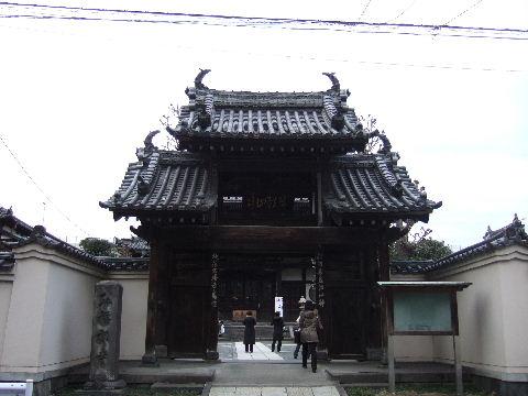 2008_02020032