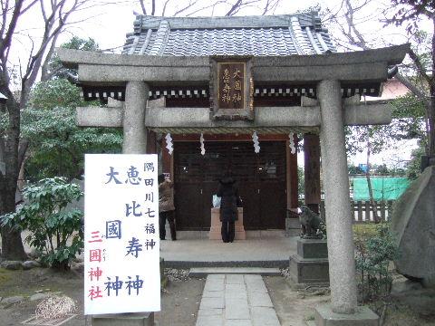 2008_02020036