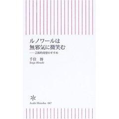 Senjyu_3