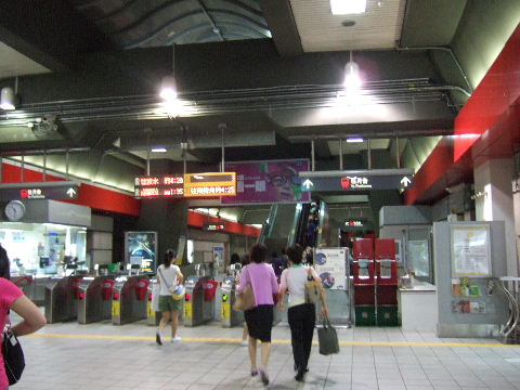 2008_05300174