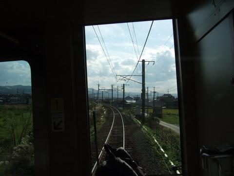 2008_11240183