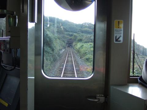 2008_11240190