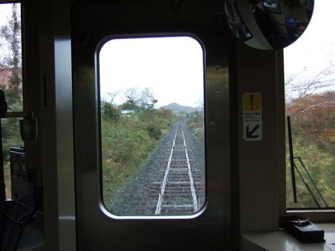 2008_11240321