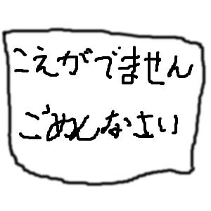Cocolog_oekaki_2013_07_07_18_38