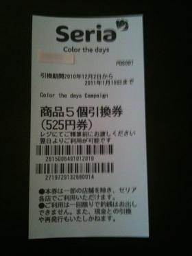 04D7FF47-74EB-41B3-8D13-EE1799814CBE