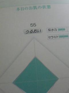 060201_1331.jpg
