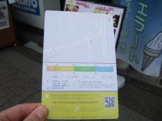 2008_11170014
