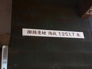 P4280081_2