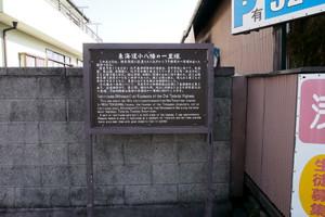 P2111340