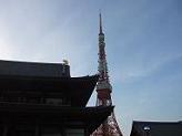 2006_1125toukyoutawa0243