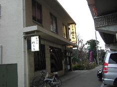 2008_02020030