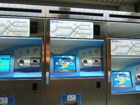2008_05300176