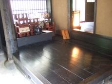2008_08130202