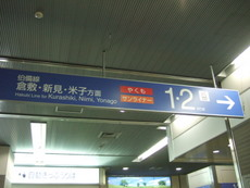 2008_112400031
