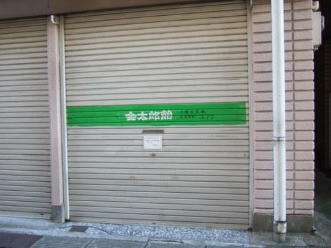 2009_01110061