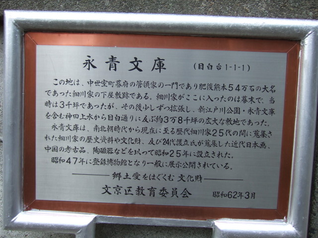 2009_01240052
