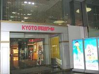 2006_0408yosino0155_2