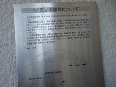 2009_02140056