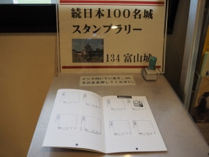 P5010419